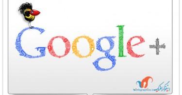 1312608178_googleplus_s