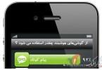 1320388901_smartphone_s