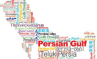 1326259208_persiangulf_s