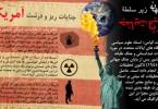 1328251953_america_crimes_s