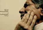 1328377435_tahdig_s