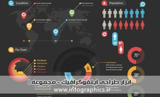 1333737818_infographics-set-vol1_s