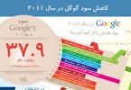 1336161416_google_infographic_s