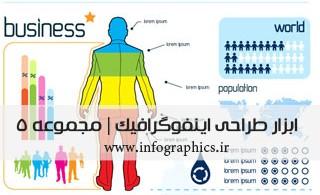 1339134261_infographic-set5_s