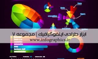 1340647882_infographics-set-07_s