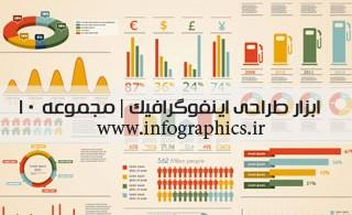 1342846569_infographic-set10_s