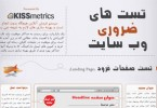 1344324673_online-testing-essentials-infographic_s