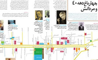 1344674982_4bagh-infographic_s