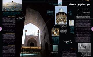 1344675792_maramat-infographic_s