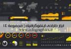 1350502665_infographic-set14-s