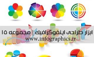 1352700174_infographic-set15_s