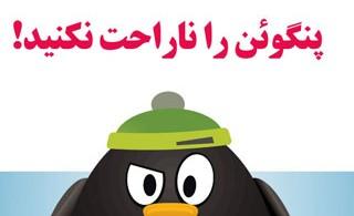 1353876920_google-penguin-callowaygreen_infographic_s