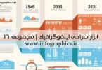 1354911848_infographics-set-16_s