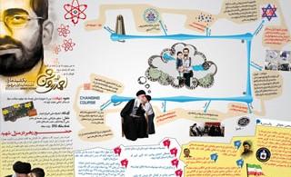1357813756_ahmadiroshan-infographic_s