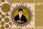 1363893791_iran-leader-message-infographic_s