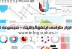 1367604224_infographics-set21_s