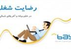 1369116280_work_satisfaction_infographic_s