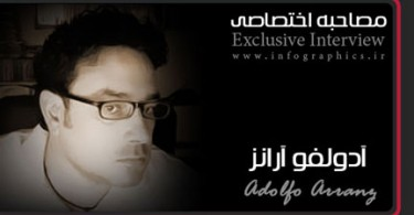 1370116398_exclusive-interview-adolfo