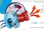 1375647053_turbo-compressor-infographic_s