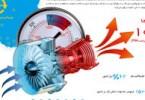 1375647053_turbo-compressor-infographic_s