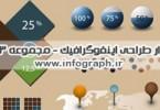 1376123482_infographics-set-23_s
