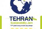 1384156974_sustainability-jam-poster