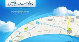 1386248530_1386151284_shahrdari-infograhic-254_134