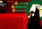 1387723809_zeinab_arbaein_infographics.ir_254_134