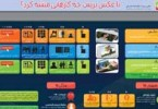 1391243497_axprint_infographics_254_134