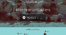 1392190853_freeiraniansoldiers_infographics.ir_254_134