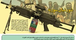 1392470108_warinsyria_infographics.ir_254_134