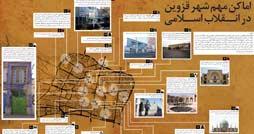 1394283522_qazvin_infographics.ir_254_134