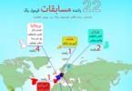 1394616105_drivers_f1_infographics.ir_254_134