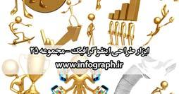 1394889367_visual-elements-vol25_254_134