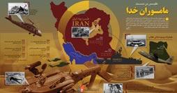 1398513086_tabas_infographics.ir_254_134