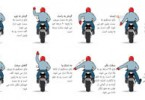 1405256014_motorcycle-hand-signals-0
