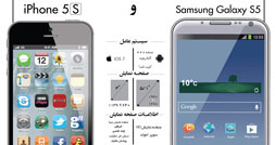1411298701_iphone-vs-samsung-0