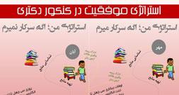 1411542389_phd-course-0