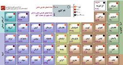 1413276434_iraqsyria-0