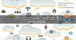 1413890278_visual-elements-vol26-0