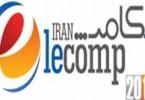 1418018243_elecomp20-0