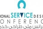 1408337451_service-design0