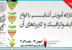 1421071406_sharif2-0