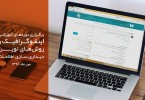 کارگاه آموزشی مهر ماه اینفوگرافیک در ایرانداک