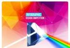 پوستر مسابقه طراحی اینفوگرافیک -فیزیک