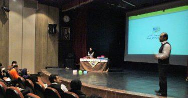 گزارش کارگاه دانشگاه صنعتی شریف