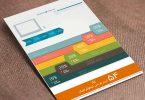 ابزار طراحی اینفوگرافیک-مجموعه 54
