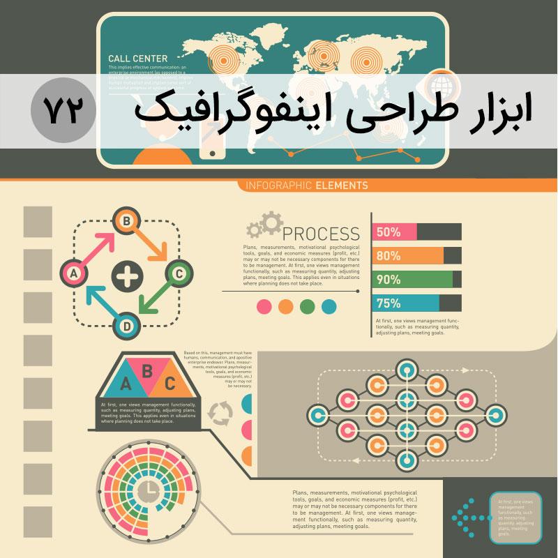 infographic elements 72