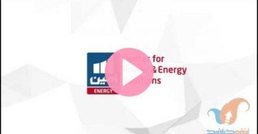 Power-&-Energy-solution
