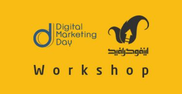 dmday-workshop